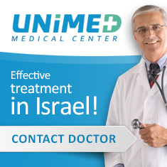 Unimed - Treatment in Israel